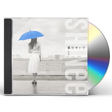 SHINee KIMI NO SEIDE CD