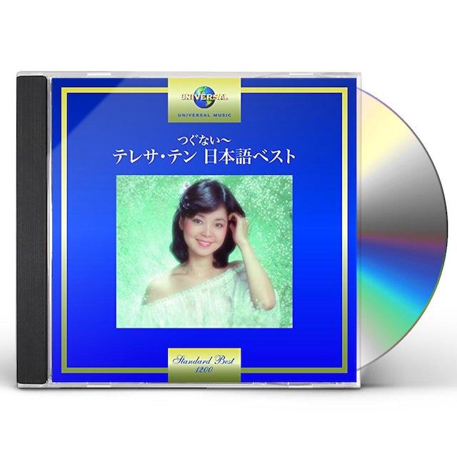 TSUGUNAI: TERESA TENG JAPANESE CD
