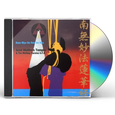 Acid Mothers Temple & Melting Paraiso U.F.O. NAM MYO HO REN GE KYO CD