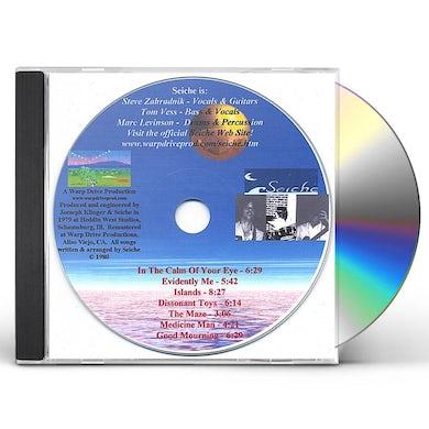 1979 SEICHE DEMO CD