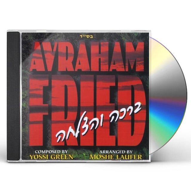 Avraham Fried