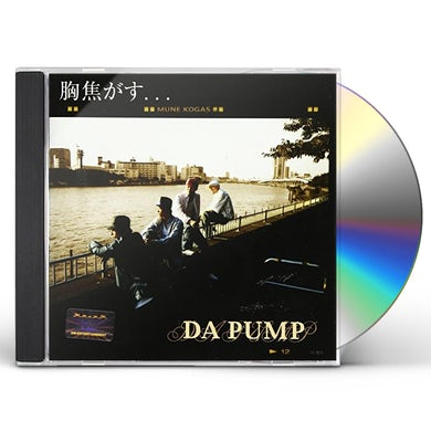 DA PUMP MUNEKOGAS CD