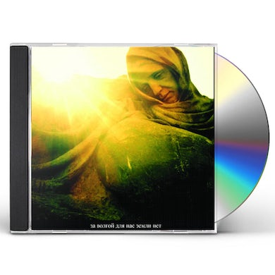 Jucifer THERE IS NO LAND BEYOND THE VOLGA CD