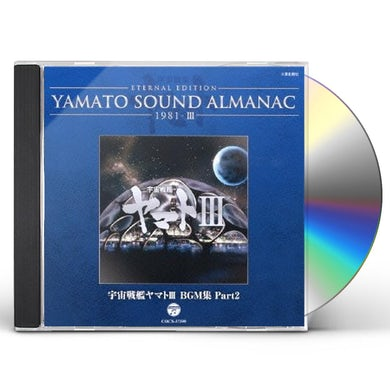 Animation ETERNAL EDITION YAMATO SOUND ALMANAC 1981-3 UCHUU CD