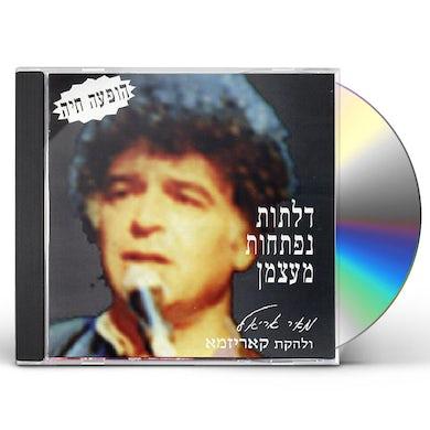 Meir Ariel DOORS OPEN AUTOMATICALLY CD