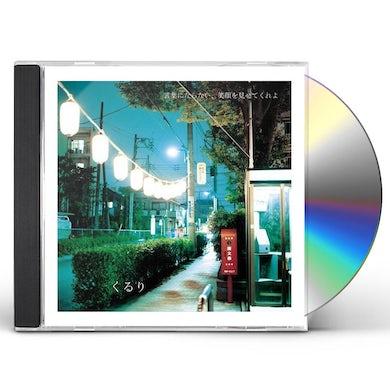 Quruli KOTOBA NI NARANAI EGAO WO MISETE KUREYO CD
