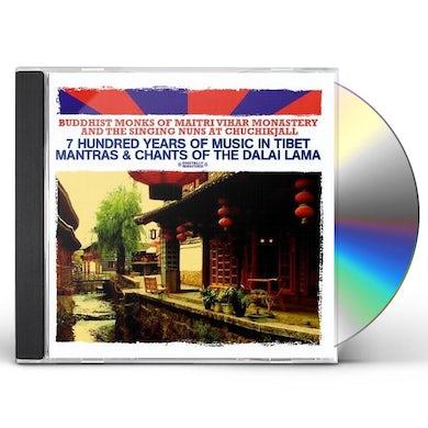 Buddhist Monks of Maitri Vihar Monastery 7 HUNDRED YEARS OF MUSIC IN TIBET CD