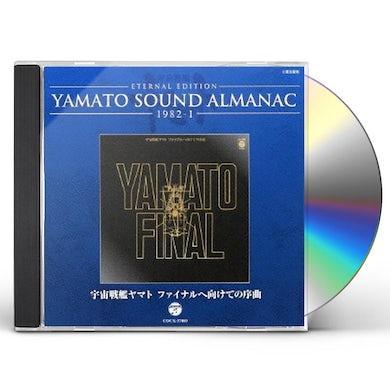 Animation ETERNAL EDITION YAMATO SOUND ALMANAC 1982-1 UCHUU CD