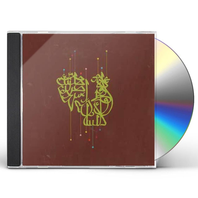 Zebda TAWA CD