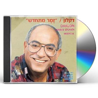 Daklon SONGS OF RENEWAL CD
