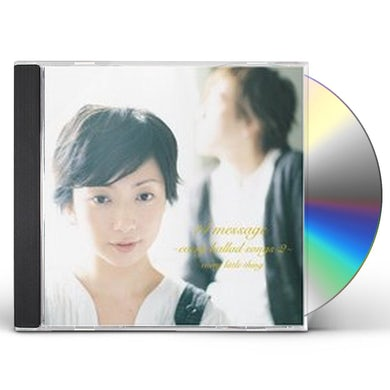 Every Little Thing 14 MESSAGE: EVERY BEST SONGS 2 CD