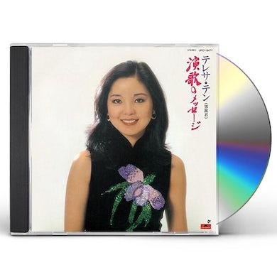 Teresa Teng ENKANO MESSAGE CD