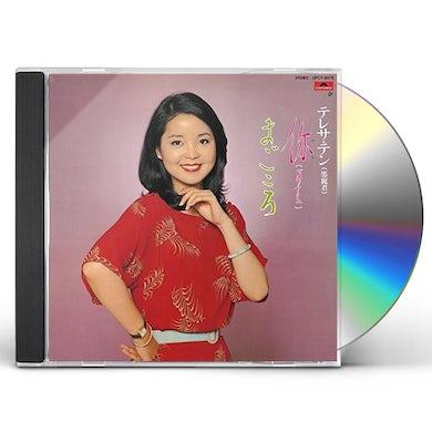 Teresa Teng ANATA / MAGOKORO CD