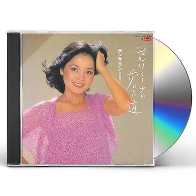 Teresa Teng GELSOMINA NO ARUITA MICHI CD