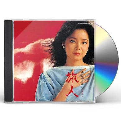 Teresa Teng TABIBITO CD