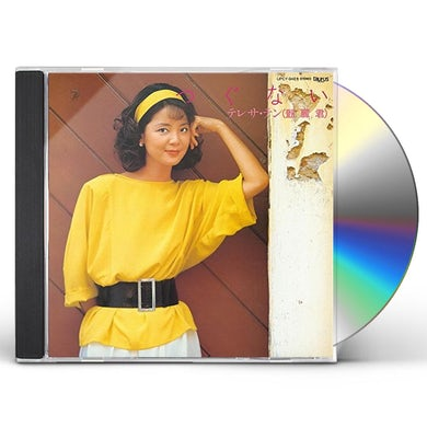 Teresa Teng TSUGUNAI (JP VERSION) CD