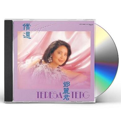 Teresa Teng TSUGUNAI CD