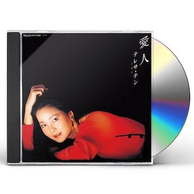 Teresa Teng AIJIN CD