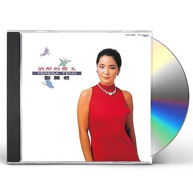 Teresa Teng JIU ZUI DE TAN GE CD