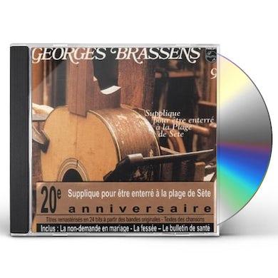 Georges Brassens SUPPLIQUE POUR ETRE ENTERRE A LA PLAGE DE SETE CD
