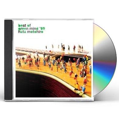 Hata Motohiro BEST OF GREEN MIND 09 CD