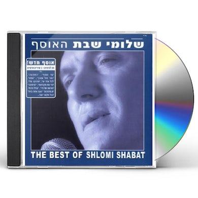 Shlomi Shabat BEST OF CD
