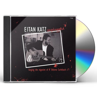 EITAN KATZ UNPLUGGED CD