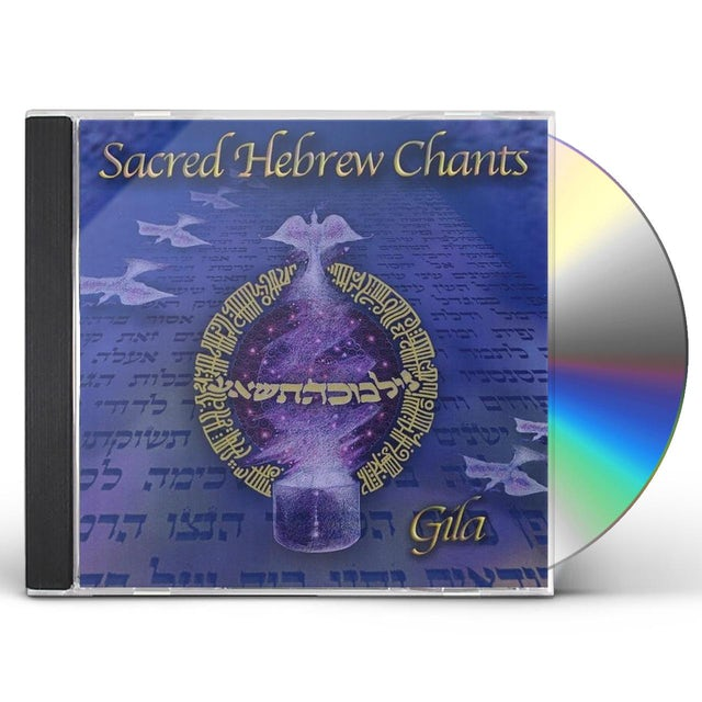 GILA SACRED HEBREW CHANTS CD
