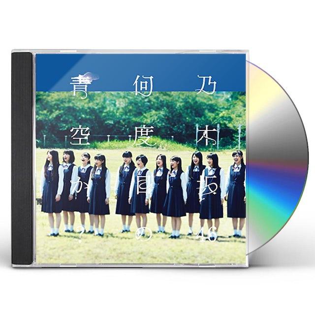 Nogizaka46 NANDOME NO AOZORA KA? 10 CD