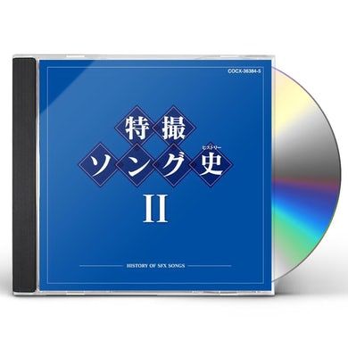 Kids TOKUSATSU BEST HISTORY 2 CD