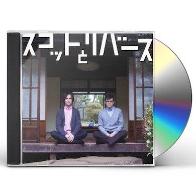 SCOTT & RIVERS CD