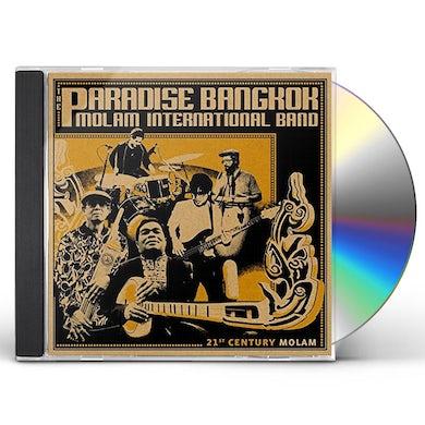 PARADISE BANGKOK MOLAM INTERNATIONAL BAND 21ST CENTURY MOLAM CD