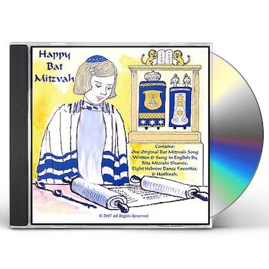 Rita Mizrahi Shamie HAPPY BAT MITZVAH CD