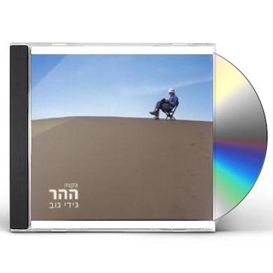 Gidi Gov MOUNTAIN'S EDGE CD
