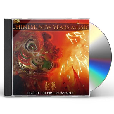 Heart Of The Dragon Ensemble CHINESE NEW YEARS MUSIC CD