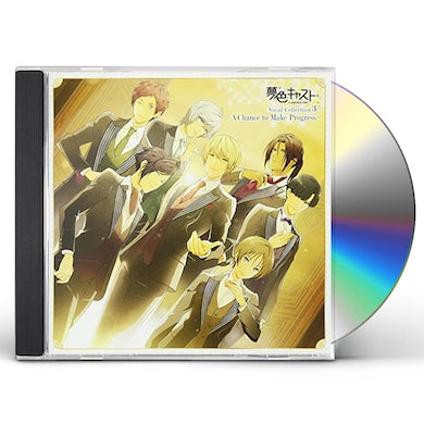 Game Music MUSICAL (YUMEIRO CAST) VOCAL COLL 3: CHANCE TO CD