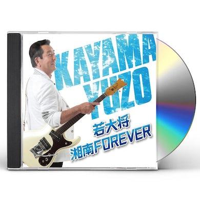 Yuzo Kayama WAKA DAISHOU: SHONAN FOREVER CD