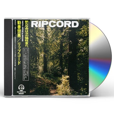 Ripcord DEFIANCE OF POWER CD