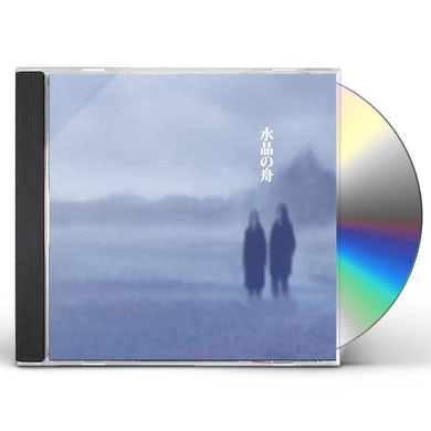 Suishou No Fune PRAYER FOR CHIBI CD
