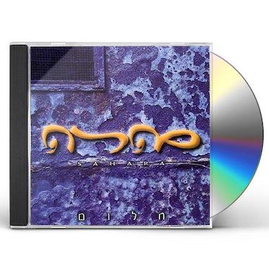 Sahara DREAM CD