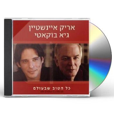 Arik Einstein BEST IN THE WORLD (GUY BOCATI) CD