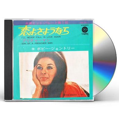 BOBBIE GENTRY-I'LL NEVER FALL IN LOVE CD