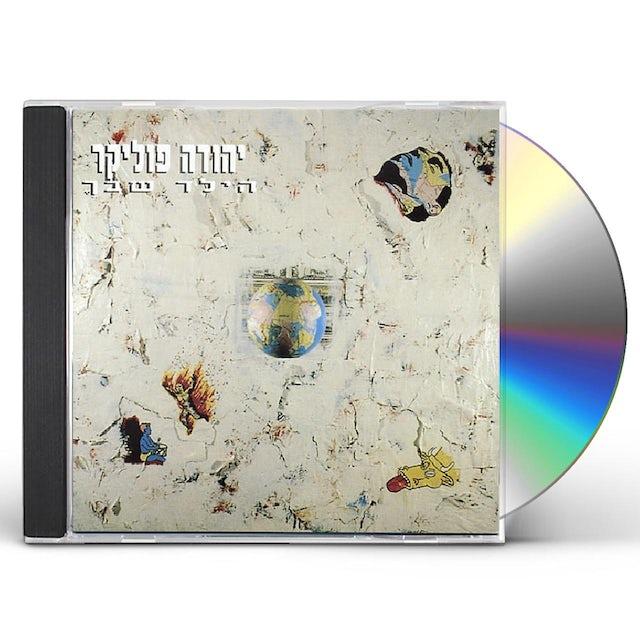 Yehuda Poliker KID INSIDE YOU CD