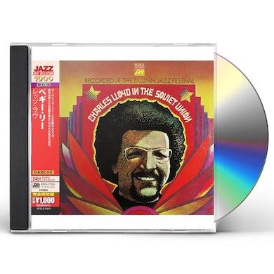 Charles Lloyd IN THE SOVIET UNION CD
