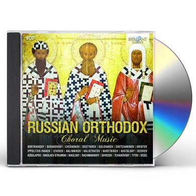 RUSSIAN ORTHODOX CHORAL MUSIC / VARIOUS CD