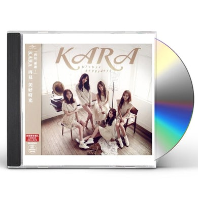 KARA BYE BYE HAPPY DAYS CD