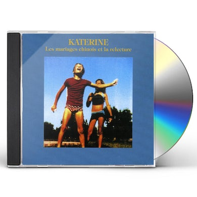 Philippe Katerine LES MARIAGES CHINOIS CD