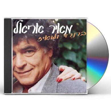 Meir Ariel BERNARD & LOUISE CD