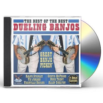 Curtis Mcpeake DUELING BANJOS CD