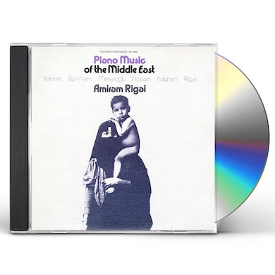 Amiram Rigai PIANO MUSIC OF THE MIDDLE EAST CD